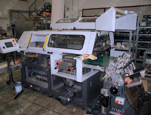 Perfect Binder mod. HEIDELBERG EB1200